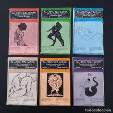 Libros de segunda mano: EL LIBRO DEL CHUZO. EDICIONES POLEN. ESTUDIOS MODERNOS SOBRE LA CIENCIA DEL RETOZO. COMPLETA.. Lote 226078360