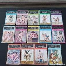 Libros de segunda mano: LA NUEVA PERLA. COLECCIÓN COMPLETA DE EDICIONES POLEN EN MADRID 1979. Lote 226085245
