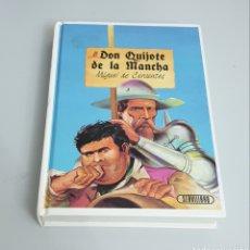 Libros de segunda mano: LIBRO DON QUIJOTE DE LA MANCHA DE CERVANTES (EDICIONES SERVILIBRO). Lote 231751060