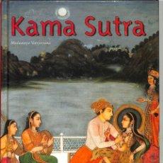 Libros de segunda mano: KAMA SUTRA - VATSYAYANA - EDIMAT LIBROS, 7076. Lote 236371630