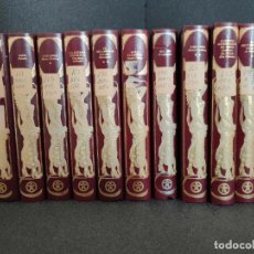 Libros de segunda mano: LOTE 11 TOMOS - CLASICOS UNIVERSALES DE LA LITERATURA EROTICA - SIMIL PIEL - GCH1. Lote 237280270