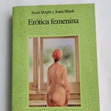 Libros de segunda mano: ERÓTICA FEMENINA SUSIE BRIGHT. Lote 245297905