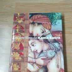 Libros de segunda mano: LOS SIETE LIBROS DEL KAMA SUTRA - AFORISMOS DE AMOR (PERFECTO). Lote 254628665