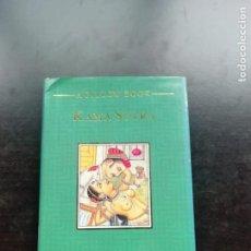 Libros de segunda mano: KAMA SUTRA. Lote 257921005