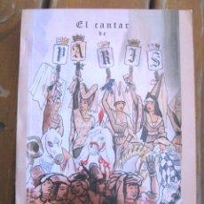 Libros de segunda mano: RENATO PELLEGRINI: EL CANTAR DE PARIS E IMAGENES VAGABUNDAS DE FRANCIA. EDITORIAL TIRSO. Lote 276745453