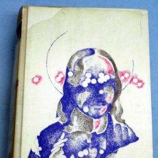 Libros de segunda mano: LOS CIPRESES CREEN EN DIOS JOSE MARÍA GIRONELLA ED PLANETA CÍRCULO LECTORES 1969. Lote 20567705