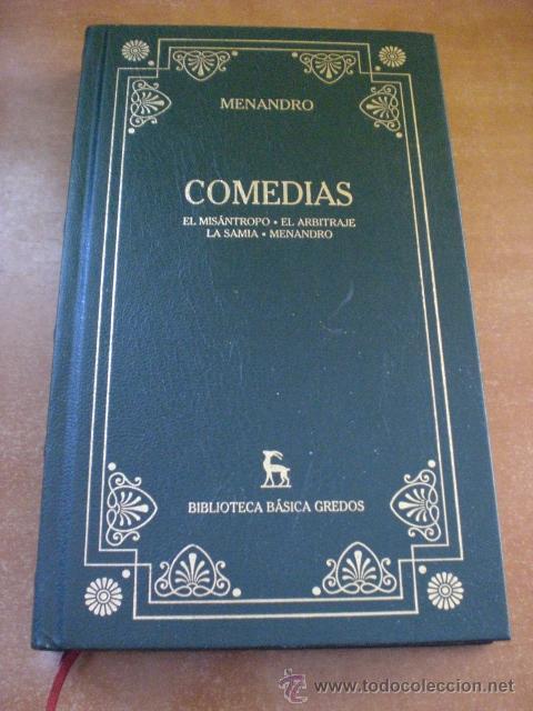 read Encyclopedia