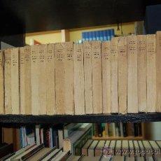 Libros de segunda mano: OBRAS COMPLETAS. VEINTICINCO TOMOS. AMADO NERVO RM55078. Lote 165769758