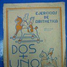 Libros de segunda mano: CUADERNO DE COLEGIO. Lote 30324535