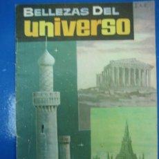 Libros de segunda mano: CUADERNO DE COLEGIO. Lote 30324566