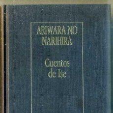 Libros de segunda mano: ARIWARA NO NARIHIRA : CUENTOS DE ISE (1988) PRÓLOGO DE JORGE LUIS BORGES. Lote 60819411