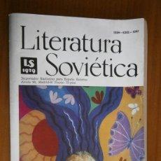 Libros de segunda mano: LITERATURA SOVIÉTICA. AÑO 1979. Lote 36559876
