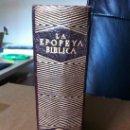 Libros de segunda mano: AGUILAR, LA EPOPEYA BIBLICA, SOR MARIA ROSA MIRANDA, 1946, 1ª EDICION. Lote 36852344