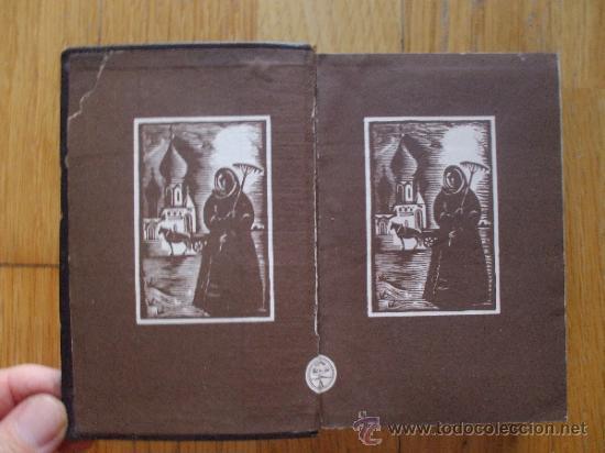 Libros de segunda mano: GOGOL, OBRAS COMPLETAS, AGUILAR, Joyas Literarias - Foto 2 - 37888352