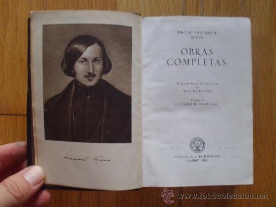 Libros de segunda mano: GOGOL, OBRAS COMPLETAS, AGUILAR, Joyas Literarias - Foto 4 - 37888352
