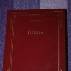 Libros de segunda mano: ILIADA HOMERO. Lote 40087902