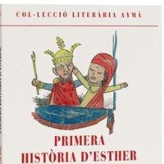 Libros de segunda mano: JOIES DE LES LLETRES CATALANES.PRIMERA HISTÒRIA D'ESTHER. SALVADOR ESPRIU. PRECINTADO A ESTRENAR.. Lote 180264187