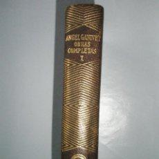Libros de segunda mano: GANIVET, ANGEL: 0BRAS COMPLETAS, TOMO I. 1951. Lote 40919103