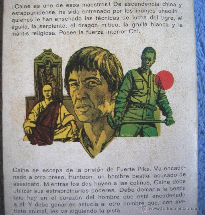 Libros de segunda mano: KWAI CHANG CAINE MAESTRO DE KUNG FU - CADENAS - HOWARD LEE- GRIJALBO EN 1974. - Foto 4 - 41232330