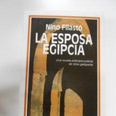Libros de segunda mano: LA ESPOSA EGIPCIA. NINO FILASTO. TDK19. Lote 41405558