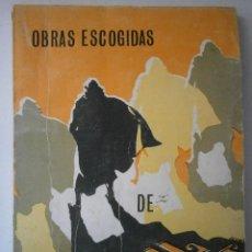 Libros de segunda mano: OBRAS ESCOGIDAS DE KAHLIL GIBRAN ARGENLIBROS 1 EDICION 1977. Lote 42231991
