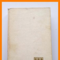 Libros de segunda mano: EL SALVAJE - JOSE ANTONIO VIZCAINO - PREMIO EDITORIAL BULLON 1963. Lote 42625594
