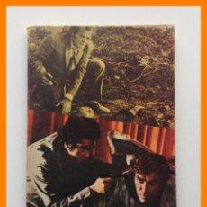Libros de segunda mano: LOS ASESINATOS DE LA CALLE 42 - JOHN L. MARTYN - COLECCIÓN POLICIACA Nº 5. Lote 42625694