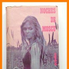 Libros de segunda mano: NOCHES DE MOSCU. DESCANSA EN PAZ, QUERIDO CAMARADA - VLAS TENIN. Lote 42625736