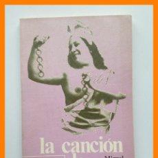 Libros de segunda mano: LA CANCION DE RACHEL - MIGUEL BARNET - EDICIONES DE BOLSILLO Nº17. Lote 42626349