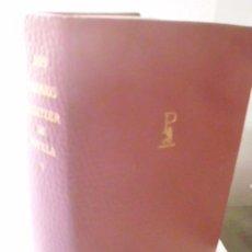 Libros de segunda mano: PREMIOS PULITZER NOVELA V: LA EXTRAORDINARIA FAMILIA MACLAUGHLIN; GUARDIA DE HONOR; ANDERSONVILLE. Lote 42669058