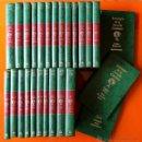 Libros de segunda mano: ANTOLOGÍA DE LA NOVEL-LA CATALANA - 26 LIBROS - VER FOTOS - EDITORIAL PLANETA. Lote 44029601