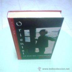 Libros de segunda mano: AMY TAN: LA HIJA DEL CURANDERO. Lote 44771276