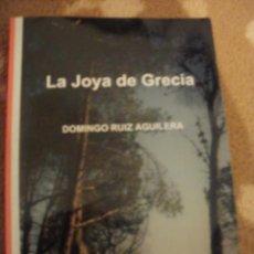 Libros de segunda mano: LA JOYA DE GRECIA (NOVELA COMPLETA CON EXTRAS). Lote 45183274