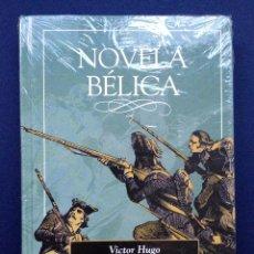 Libros de segunda mano: BUG-JARGAL NOVELA BÉLICA - VICTOR HUGO - BUG-JARGAL CLUB INTERNACIONAL DEL LIBRO NUEVO . Lote 45208621