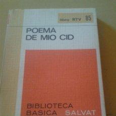 Libros de segunda mano: POEMA DE MIO CID. Lote 46883377