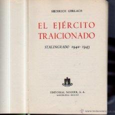 Libros de segunda mano: EL EJÉRCITO TRAICIONADO. STALINGRADO 1942-1943. HEINRICH GERLACH. EDITORIAL NOGUER, S.A. 1960. Lote 49612170