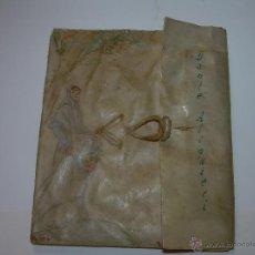Libros de segunda mano: LIBRO TAPAS DE PERGAMINO....DANTE ALIGHIERI.. Lote 51066442