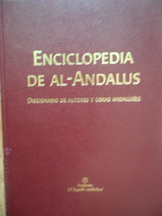 de alandalus diccionario de autores y obras andalusies fund el legado andalus