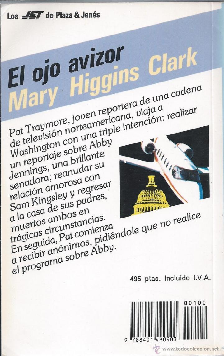 mary higgins clark - el ojo avizor - Comprar en todocoleccion - 53545043