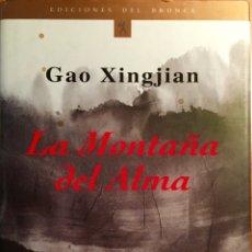 Libros de segunda mano: LA MONTAÑA DEL ALMA. GAO XINGJIAN. Lote 53775893