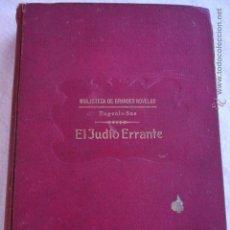 Libros de segunda mano: EL JUDÍO ERRANTE EUGENIO SUE. Lote 53809920
