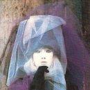 Libros de segunda mano: MARIA PILAR DONOSO LOS DE ENTONCES ( RECUERDOS ) ED SEIX BARRAL 1987 1ª EDICIÓN ESPOSA JOSÉ DONOSO. Lote 61794151