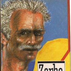 Libros de segunda mano: NIKOS KAZANTZAKIS: ZORBA EL GRIEGO. (ILUSTRACIONES: EDUARDO ARRANZ-BRAVO. CÍRCULO DE LECTORES, 1986. Lote 54922104