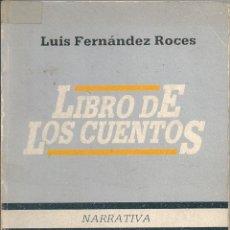 Libros de segunda mano: LIBRO DE LOS CUENTOS. DE LUÍS FERNÁNDEZ ROCES. Lote 55253245