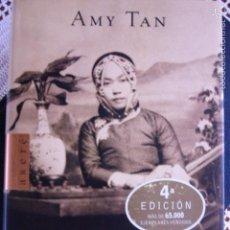 Libros de segunda mano: LA HIJA DEL CURANDERO AMY TAN. Lote 55397612