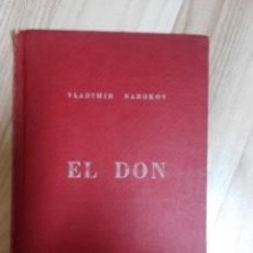 Libros de segunda mano: EL DON VLADIMIR NABOKOV. Lote 56807201