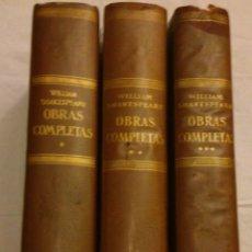 Libros de segunda mano: WILLIAM SHAKESPEARE - OBRAS COMPLETAS. Lote 56889573