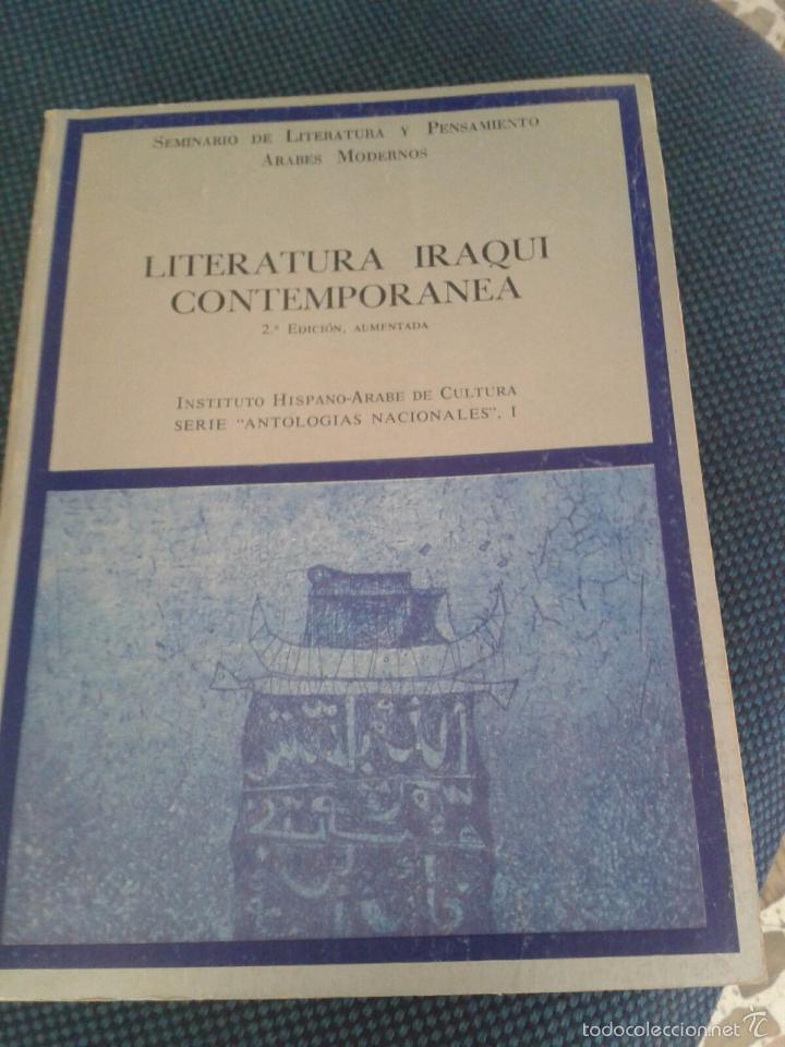 LITERATURA IRAQUI CONTEMPORÁNEA. (Libros de Segunda Mano (posteriores a 1936) - Literatura - Narrativa - Otros)