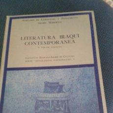 Libros de segunda mano: LITERATURA IRAQUI CONTEMPORÁNEA.. Lote 58406014