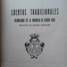 Libros de segunda mano: CUENTOS TRADICIONALES CIUDAD REAL INSTITUTO DE ESTUDIOS MANCHEGOS CAMARENA LAUCIRICA 1984 LA MANCHA. Lote 58446659